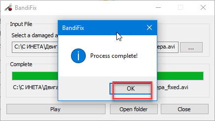 Процесс восстановления avi-файла удачно завершен